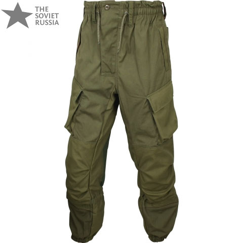 Splav Gorka Pants