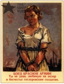 Soviet Russian Propaganda Poster -  Do not give your beloved on the shame