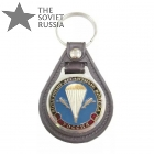 VDV Airborne Russian Leather-like Keychain Keyring