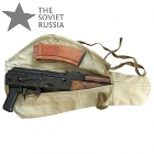 AKSU-74 Canvas Case Soviet Russian Military AK Short