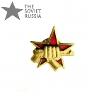 Russian Spetsnaz Special Forces AK47 and Fist Badge