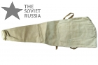 AK-74 AKS Kalashnikov Rifle Canvas Case Bag