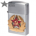 Soviet Army Lighter