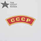 USSR Soviet Arc Embroidered Patch