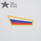 Russian Flag Beret Patch Embroidered yellow