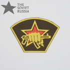 Russian Fighting Unit Spetsnaz Patch Khaki Yellow