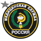 Medical Service Patch Russian