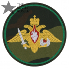Russian Airborne Troops patch flora camo