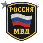 Interior Ministry Sleeve Patch