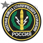 Russian Strategic Missile Forces Patch