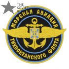 Naval Aviation Pacific Fleet Russian patch
