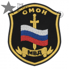 Russian Special Forces OMON Patch