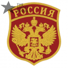 Coat of Arms of the Russian Federation Patch State Emblem