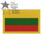 Lithuania Flag Patch Republic of Lithuania