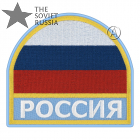 Russian Peacekeeping Forces Patch Tricolor