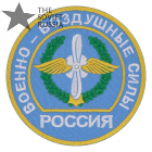 Russian Air Force Embroidered Sleeve Patch