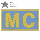 Russian peacekeeping forces patch