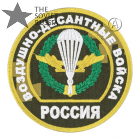 Airborne Troops of Russia Camo Patch
