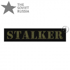 STALKER Patches