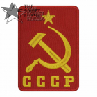 USSR Soviet Union Patch