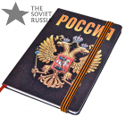 Russian Coat of Arms Notebook