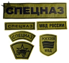 Spetsnaz Patch Set Camo