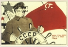 Stalin - Captain of the Soviet Country - Propaganda Poster