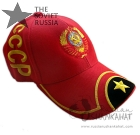 Russian Soviet CCCP  Baseball Cap Red Communist