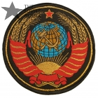Soviet Union USSR CCCP Embroidered Sleeve Patch