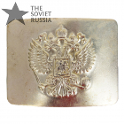 Russian Eagle Belt Buckle