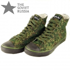 Russian Digital Flora Camo Sneakers Trainers
