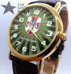 Russian wrist watch Slava Russian guard