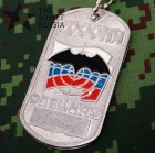 Russian Army Military Dog Tag  special forces