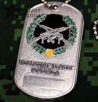 Russian Army Military Dog Tag motorized rifle troops AK-47