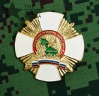 "Russian Uniform Award Chest Badge ""the participant of hostilities. Dagestan""."