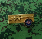 Russian Uniform Award Chest Badge SVD (Dragunov sniper rifle) Sniper