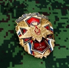Russian military badge, participant military operations in Chechnya!