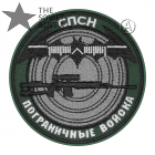 Sniper Russian Border Troops Patch SPSN