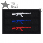 Russian Tricolor Flag Patch AK-47