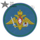 Russian Airborne Patch