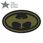 Buttman Cool Airsoft Patch
