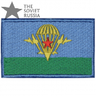 Russian Airborne Troops Patch VDV Flag