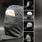 Face Mask Balaclava Black Russian Military Sniper