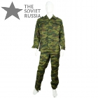 Russian Military Flora Camo BDU Suit Jacket and Pants