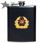 Soviet Army Hip Flask