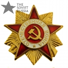 Order of The Great Patriotic War WW2 Soviet Badge