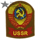 Soviet Coat of Arms Patch