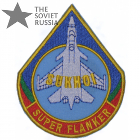 Su-27 Flanker Patch