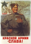 Long Live Red Army - Soviet Russian Propaganda Poster