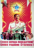 Long live our dear stalin - Soviet Russian Propaganda Poster